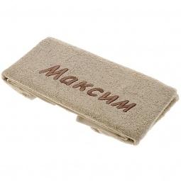 фото Полотенце подарочное с вышивкой TAC Максим. Цвет: бежевый