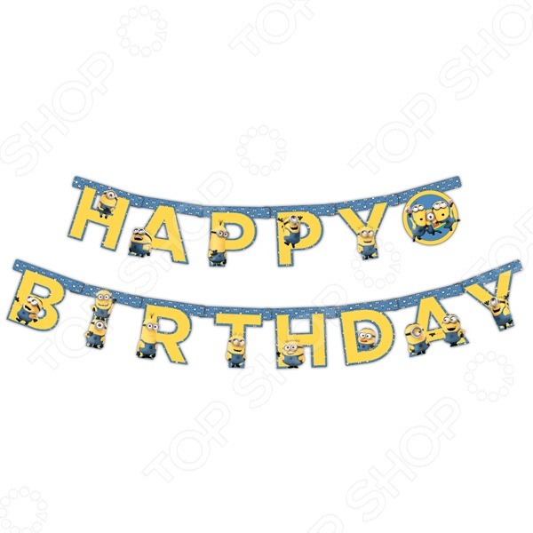 Гирлянда из флажков Росмэн 28299 «Minions. С днем рождения!»