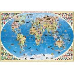 Купить Достопримечательности мира. Карта настенная