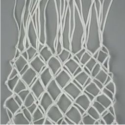 Купить Сетка баскетбольная Atemi T4011N