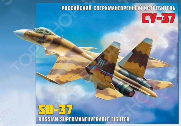 """Самолет """"Су-37"""" Сборная модель Звезда Самолет """"Су-37"""""""