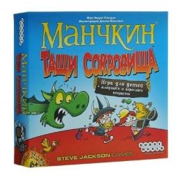 Купить Игра карточная Hobby World «Манчкин. Тащи Сокровища» 1385