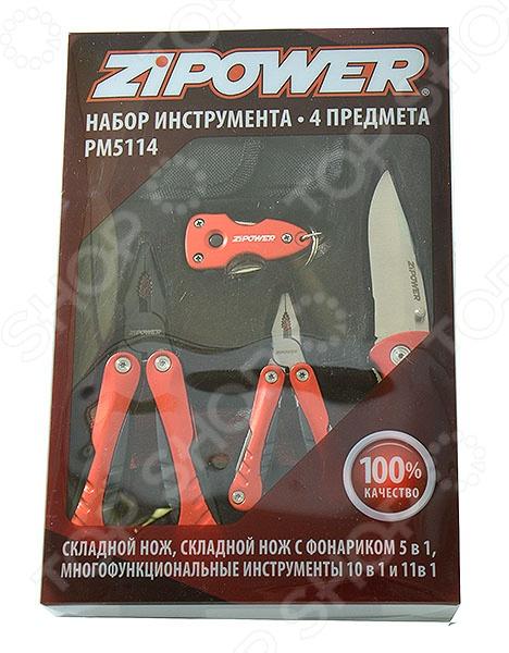 Инструмент многофункциональный Zipower PM 5114 лезвие для ножа sturm 1076 s2 25