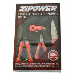 Купить Инструмент многофункциональный Zipower PM 5114