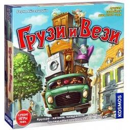 Купить Игра настольная Мир Хобби «Грузи и вези»