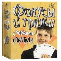 Купить Набор для фокусов Новый формат«Фокусы и трюки с картами свенгали»