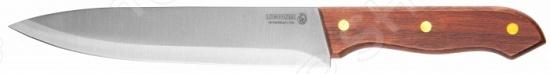 Нож шеф-повара Legioner Germanica нож овощной legioner germanica line 47831 l z01