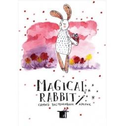 фото Тетрадь в клетку Kroyter «Магический кролик» 6197