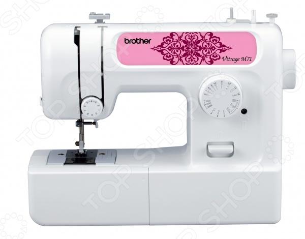 Швейная машина Brother VitrageM71  цены