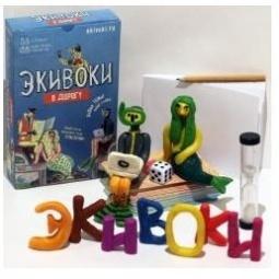 Купить Игра настольно-печатная Экивоки «В дорогу»