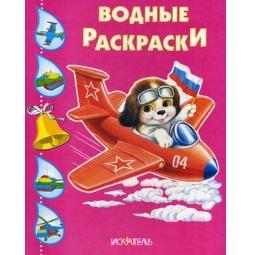 фото Собачка в самолете