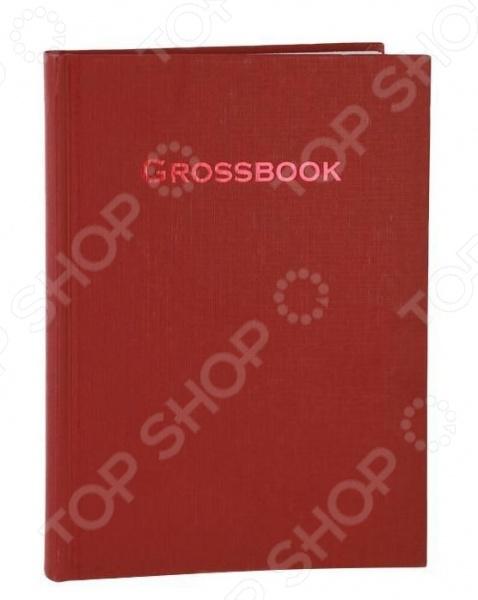 Записная книжка Erich Krause Grossbook. Формат: A5