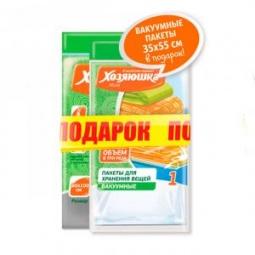 фото Набор: чехол для одежды и пакет вакуумный Хозяюшка Мила 47010-60/47026