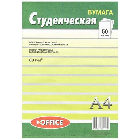 Купить Бумага писчая Ульяновский Дом печати «Студенческая» С-013