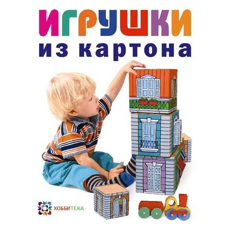Купить Игрушки из картона