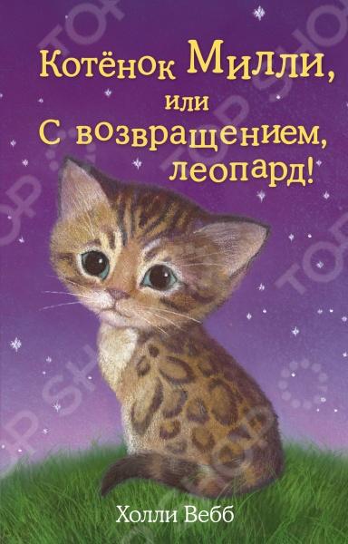 Произведения зарубежных писателей Эксмо 978-5-699-76106-7