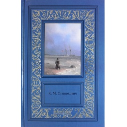 фото Собрание сочинений в 3-х томах
