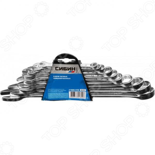 Набор ключей комбинированных Сибин 27089-H6 набор ключей накидных изогнутых stayer мастер 27151 h6