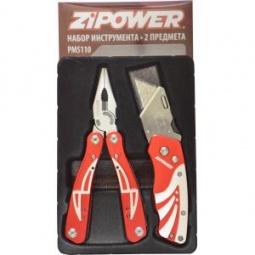 фото Инструмент многофункциональный Zipower PM 5110