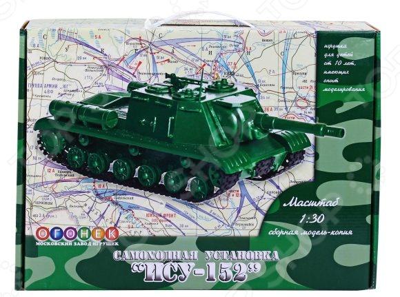 Сборная модель танка Огонек «ИСУ-152»
