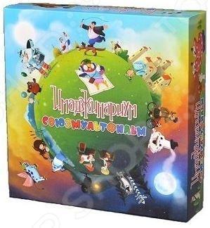 Игра настольная Stupid Casual «Имаджинариум» настольная игра stupid casual имаджинариум союзмультфильм 10519