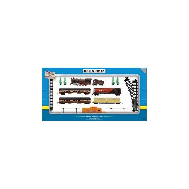 фото Набор железной дороги игрушечный Голубая стрела 87136