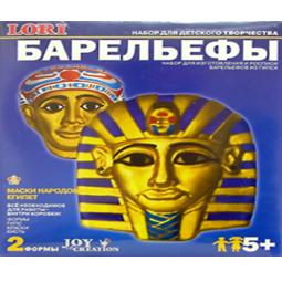 фото Набор для творчества LORI Барельеф из гипса. Маски народов мира. Египет