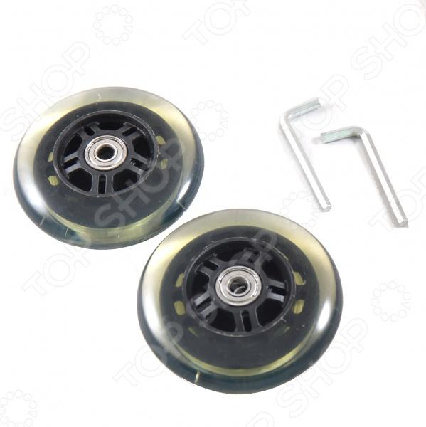 Колеса для самокатов Larsen BZ013-HR85A