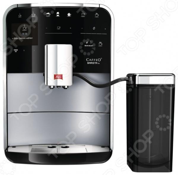 Кофемашина Melitta Caffeo Barista TS F 750 словно настоящий бариста хранит секрет приготовления идеальной чашечки кофе. Почувствуйте настоящее разнообразие, пробуя каждое утро один из 18 итальянских рецептов. Кроме того, в память устройства можно добавить свои рецепты.  Original Preparation Process уникальная фишка Barista. Некоторые кофейные напитки требуют соблюдения правильной последовательности добавления ингредиентов. Эта модель учитывает данный фактор, поэтому вы можете быть уверены в божественном вкусе Latte Macchiato или любого другого из 18 рецептов, будто они были приготовлены в элитной кофейне настоящим профессионалом.  Контейнер для целых зерен со знаком Aromasafe способствует сохранению их вкуса и аромата. А за счет Bean to Cup обеспечивается помол и варка только необходимого количества зерен. При этом предотвращается смешивание разных сортов кофе, поскольку кофемолка работает до полного опустошения.  Двухкамерный контейнер для двух сортов кофе. Аппарат в автоматическом режиме определит, какой из них больше подойдет для выбранного рецепта.  Функция предварительного смачивания.  Машина оповестит вас, когда в контейнере закончатся зерна.  Приготовление кофе простым нажатием кнопки. Все составляющие напитка подаются из одного вывода . Его высота регулируется вплоть до 140 мм, что позволяет использовать практически любую чашку.  Возможно одновременное приготовление двух чашек кофе.  Интенсивная промывка кипятком дополняется легкой очисткой паром, что обеспечивает идеальную чистоту молочной системы каналы, по которым подается молоко .  Режим My Memory Coffee позволяет зарегистрировать в памяти устройства до 4 пользователей. Каждый из них сможет сохранить до 4 собственных рецептов.  Индивидуальные настройки предусматривают выбор крепости кофе, температуру и объем готового напитка, количество молока и многое другое. Испытайте истинное наслаждение с кофемашиной Melitta Caffeo Barista.