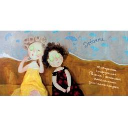фото Девочки 15 открыток с картинами Евгении Гапчинской