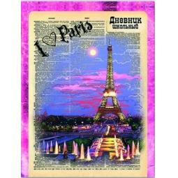 фото Дневник школьный Феникс «Париж»