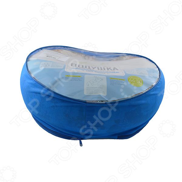 Velina подушка для беременных и кормления турецкие огурцы 88
