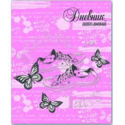 фото Дневник школьный Феникс «Кеды на розовом»