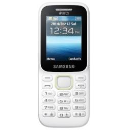 фото Мобильный телефон Samsung SM-B310E. Цвет: белый