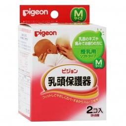 Купить Накладка для кормления Pigeon