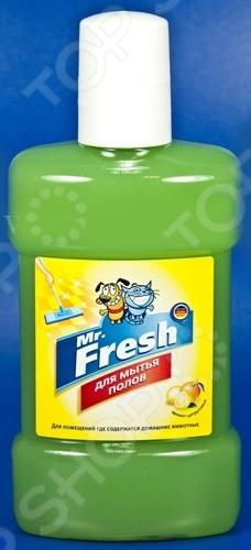 Средство для мытья полов Mr.Fresh F112 с приятным ароматом, станет отличным дополнением к вашему набору бытовой химии. Оно обогащено активными моющими веществами, эффективно и деликатно очищающими пол от шерсти животных. Средство способствует устранению неприятных запахов, не оставляет разводов и придает зеркальный блеск напольным покрытиям.