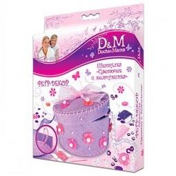 Купить Набор для шитья шкатулки Делай с Мамой Цветочек и жемчужинка