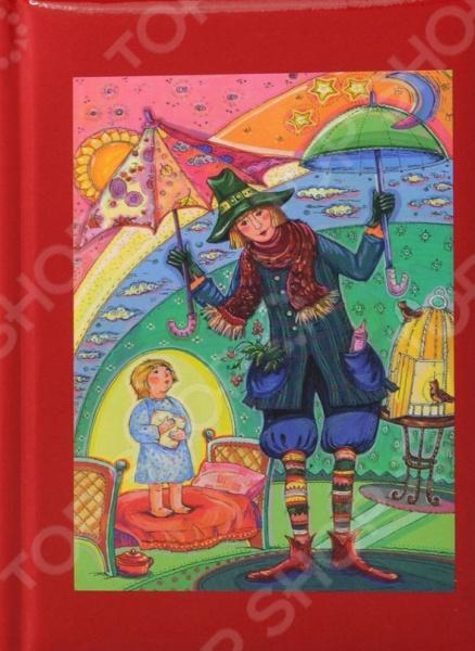 Блокноты. Тетради ТриМаг 978-5-901666-56-2 Чудесные зонтики