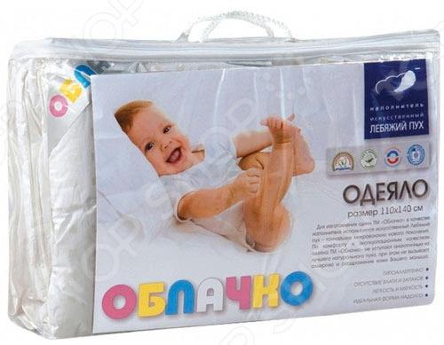 Одеяло детское «Облачко» - артикул: 596189