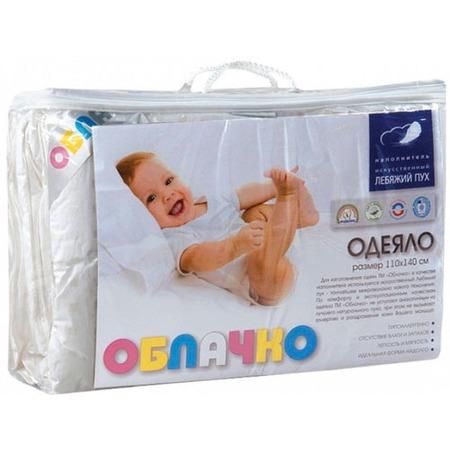 Купить Одеяло детское «Облачко»