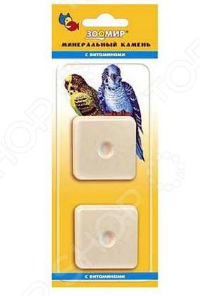 Камень минеральный для птиц ЗООМИР с витаминами камень минеральный для птиц зоомир с йодом