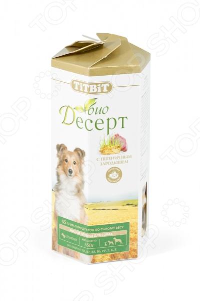 Лакомство для собак TiTBiT 5653 «Печенье с пшеничным зародышем»