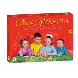фото Игра-викторина для детей Дрофа «Викторина. Моя Москва»