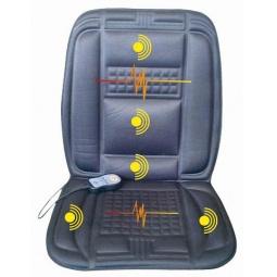 Массажная накидка 5 Motors Massage Cushion with Heat