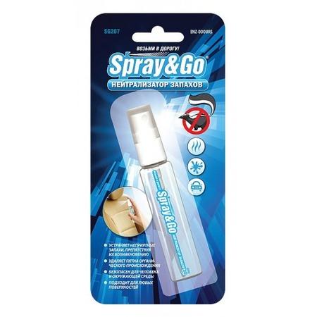 Купить Ферментный нейтрализатор запахов SPRAY and GO SG 207