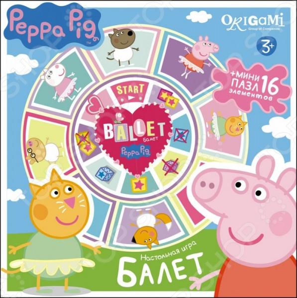 Лото-пазл 16 элементов Оригами «Балет»Лото<br>Лото-пазл 16 элементов Оригами Балет - отличная настольная игра, которая поможет вашим детям весело, а главное с пользой, провести свободное время в компании милой и очаровательной свинюшки Пеппы. Эта уникальная игрушка совмещает себе сразу две настольные игры: лото и пазл. Игровое поле выполнено в виде оригинальной карусели. Все что требуется от игроков - это кидать кубик и выполнять условия клеток. Помимо этого, каждому будет необходимо собрать яркую и красочную картинку с полюбившейся героиней. Это занятие понравится не только детям, но и взрослым. Каждая из деталей идеально подходит только на свое место и отлично скрепляется с другими деталями. Все элементы не расслаиваются и не деформируются при сборке. Лото-пазл 16 элементов Оригами Балет будет способствовать развитию внимательности, логики, усидчивости и мелкой моторики!<br>