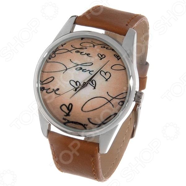 Часы наручные Mitya Veselkov Love