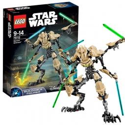 Купить Фигурка сборная LEGO «Генерал Гривус»