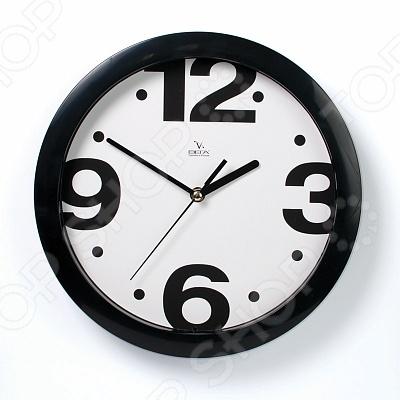 Часы настенные Вега П 1-6/6-226 часы настенные вега п 1 674 6 304 черно белые ромашки