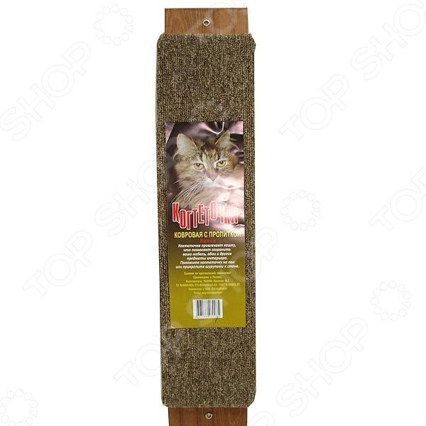 Коврик-когтеточка для кошек Паладинка с пропиткой малая. В ассортименте